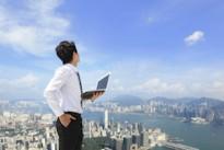 china cloud computing horizon distant city