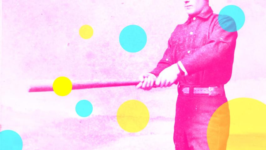 may16-26-nypl-baseball-hbr-850x478